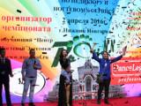 IV Открытый Чемпионат Поволжья по педикюру и ногтевому сервису «Рrofi-NN – 2016»