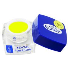 Гель-пластилин - 4D Gel Plastiline Nailico №03, 4г