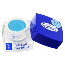 Гель-пластилин - 4D Gel Plastiline Nailico №07, 4г