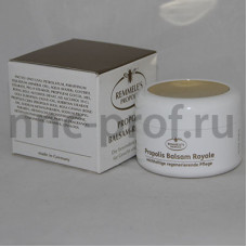 Бальзам Remmele`s Propolis Royal (50ml)