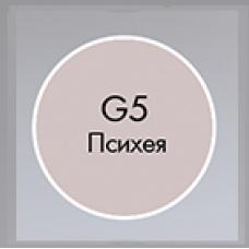 G 5 - Психея