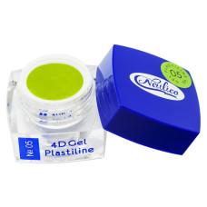 Гель-пластилин - 4D Gel Plastiline Nailico №05, 4г