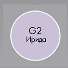 G 2 - Ирида