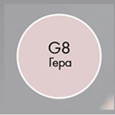 G 8 - Гера