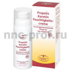 Крем с кератином (Karotin Feuchtigkeitscreme) 50ml