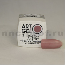Art Gel 03 - Dark Nude