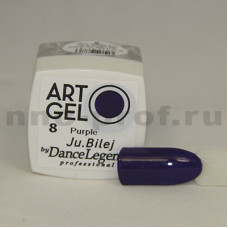 Art Gel 08 - Purple
