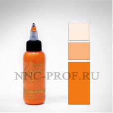 13 Оранжевая базовая  (30мл)