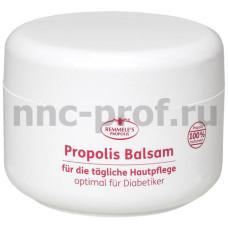 Бальзам Remmele`s Propolis (250ml)