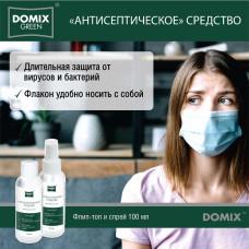 Тоталдез для обработки кожи флип 100 мл. (Domix)