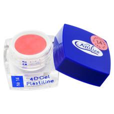Гель-пластилин - 4D Gel Plastiline Nailico №14, 4г