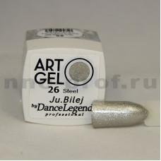 Art Gel 26 - Silver