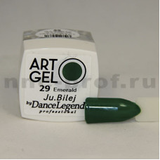 Art Gel 29 - Emerald